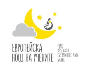 noshtnauchenite_logo_ok