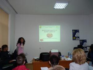 Презентации за сем. Solanaceae