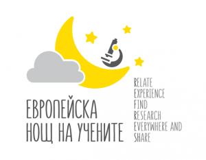 logo-ERN BG-2018-1